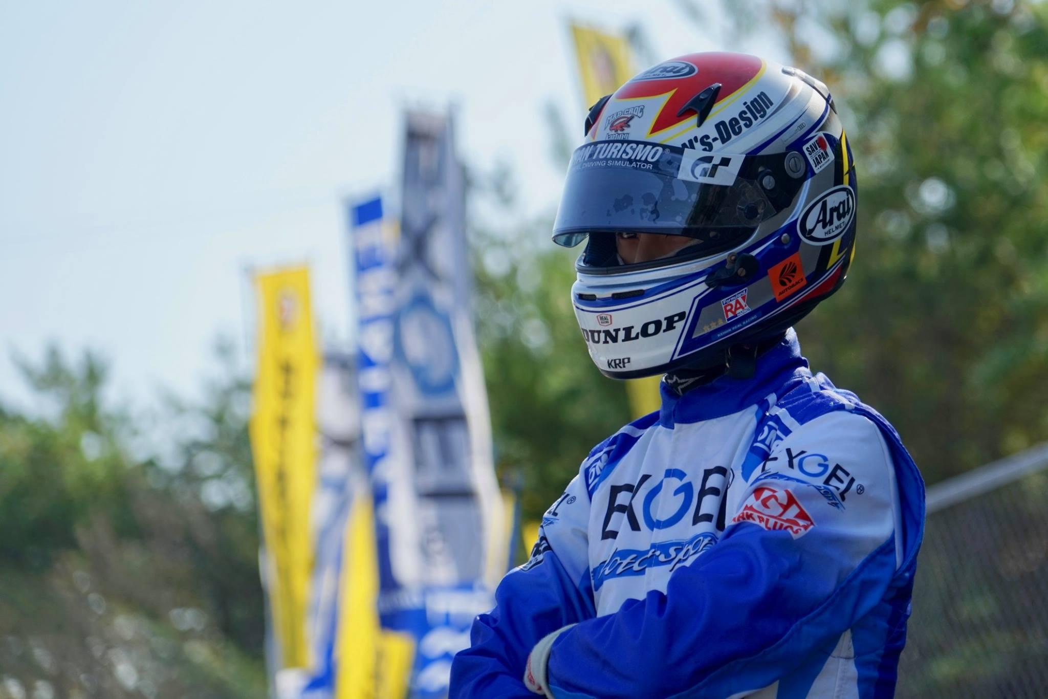 Dunlop Next Cup Scholarship Winning Driver