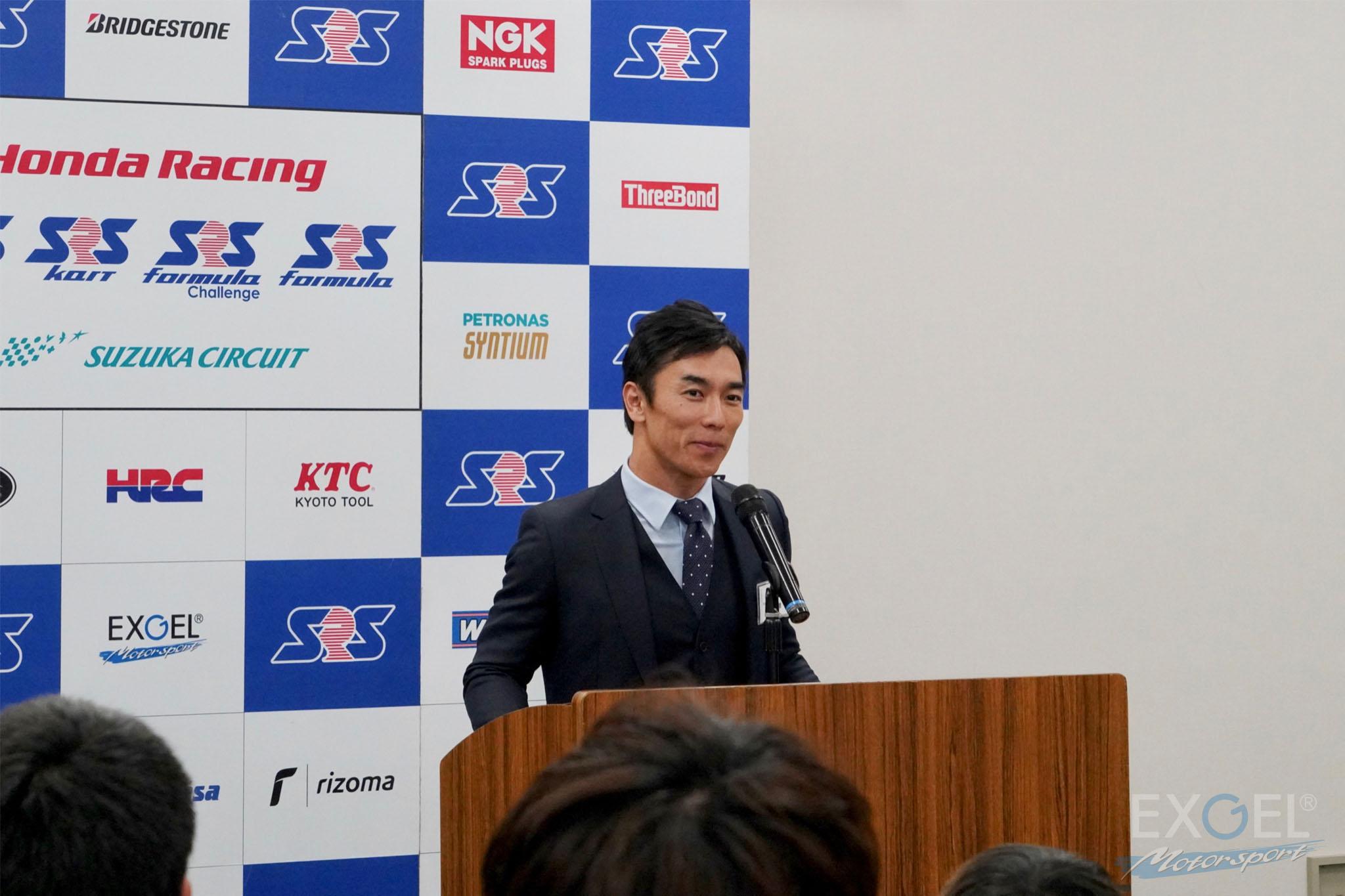 SRSの校長に就任した佐藤琢磨氏