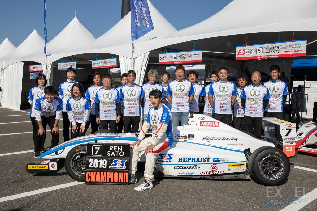 EXGEL FIA-F4 佐藤蓮